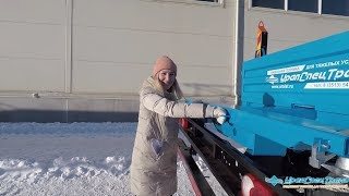 Полуприцеп контейнеровоз с ручным выдвижением | ГАЗон NEXT