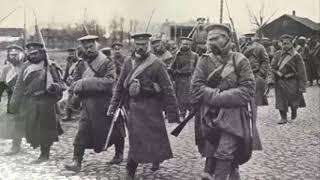 Первая мировая война.  Великое отступление 1915 год.