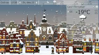 Смотреть видео Погода. 21-25 февраля 18 г. Санкт-Петербург онлайн
