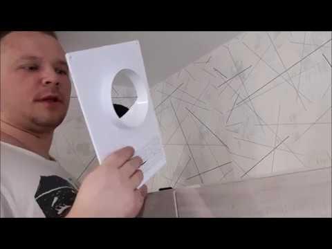 Установка воздуховода для вытяжки