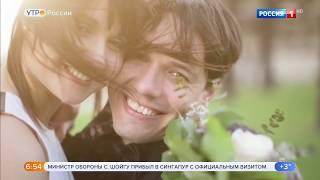 Смотреть видео СВОИМ ХОДОМ. СПЕЦИАЛЬНЫЙ РЕПОРТАЖ РОССИЯ 1. ПОЛНАЯ ВЕРСИЯ. онлайн