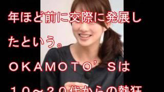 女優の臼田あさ美(32)とロックバンド「OKAMOTO'S」のドラマ...