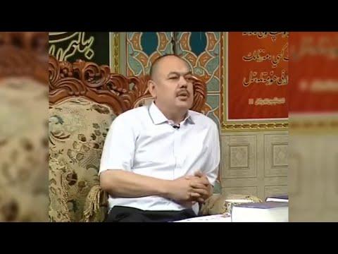 قاموس حسين جان الذي تعرف الإيغور من خلاله على اللغة الصينية وعاد عليه بالشر  - 20:01-2020 / 5 / 26