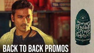 Dhanush in Enai Noki Paayum Thota Promo Video 2019