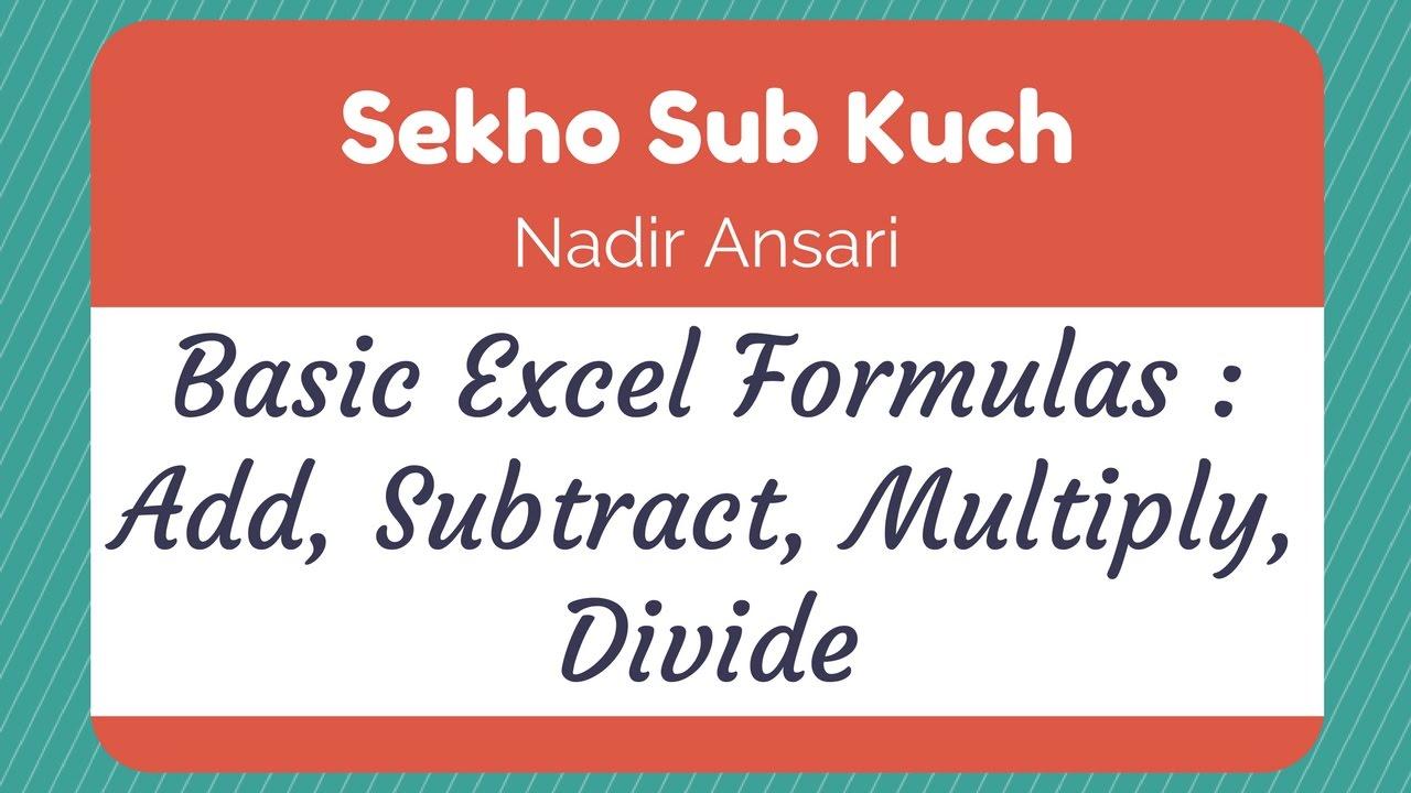 worksheet Add Subtract Multiply Divide basic excel formulas add subtract multiply divide urdu hindi