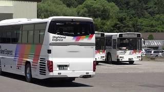 松本電鉄バス(アルピコ交通株式会社 - アルピコグループ)
