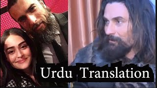 Turgut, Halima, Bamsi URDU Translation