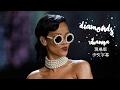 【現場版】Diamonds -Rihanna【中文字幕】