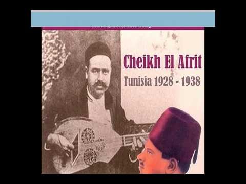 cheikh el afrit mp3