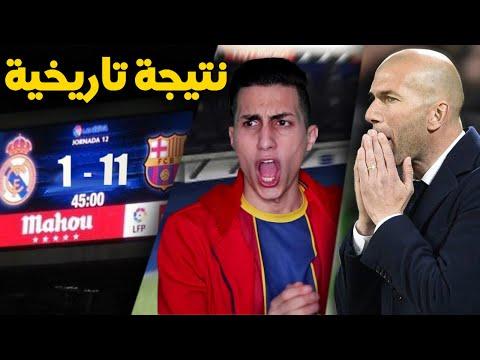 ماستر ليج البلوجرانا #4 _ البرنابيو يتزلزل بنتيجة تاريخية بين برشلونة والريال !!! PES 2021