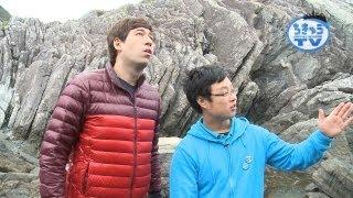 Chikyu TV Vol. 21 The deep ocean meets the land?! Chikyu TV in Kochi Part 1