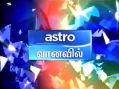 #throwbackthursday: Astro Vaanavil - Ident (2007-08)