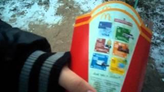 Монополия макдональдс
