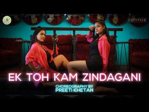 Ek Toh Kum Zindagani -  Marjaavaan | Nora Fatehi | Dance Fun | Preeti Khetan Choreography