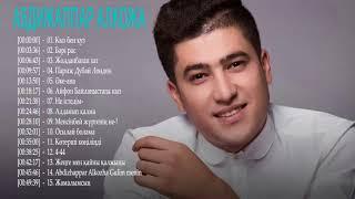 Download Абдижаппар Алкожа Величайшие хиты 2018 - Абдижаппар Алкожа Лучшие песни 2018 Mp3 and Videos