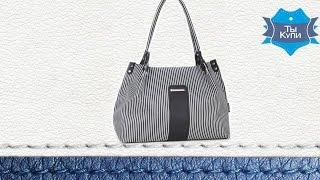 Женская сумка Dolly 461. Купить в Украине. Обзор