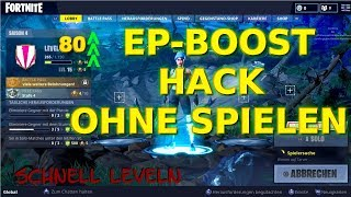 FORTNITE EP *HACK* Boost WITHOUT PLAY | EP CHEAT | FAST LEVELIng WITHOUT PLAYING
