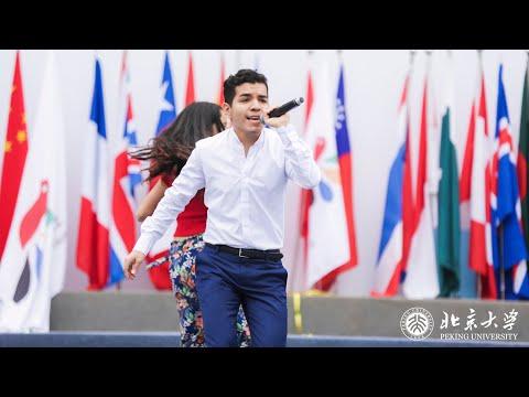 2019 Peking University International Culture Festival - Vivir Lo Nuestro