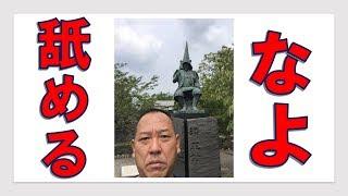 韓国終了❗ついでに町田総合高校の生徒も終了❗