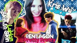 РЕАКЦИЯ НА K-POP и C-POP КЛИПЫ LUHAN, KRIS WU, PENTAGON MV | ARI RANG(Сразу три реакции в одном видео на k-pop и c-pop клипы. 1. LuHan 鹿晗 - Skin to Skin 2. Kris Wu - Juice 3. PENTAGON (펜타곤) - Pretty Pretty (예쁨)..., 2017-01-29T11:10:03.000Z)