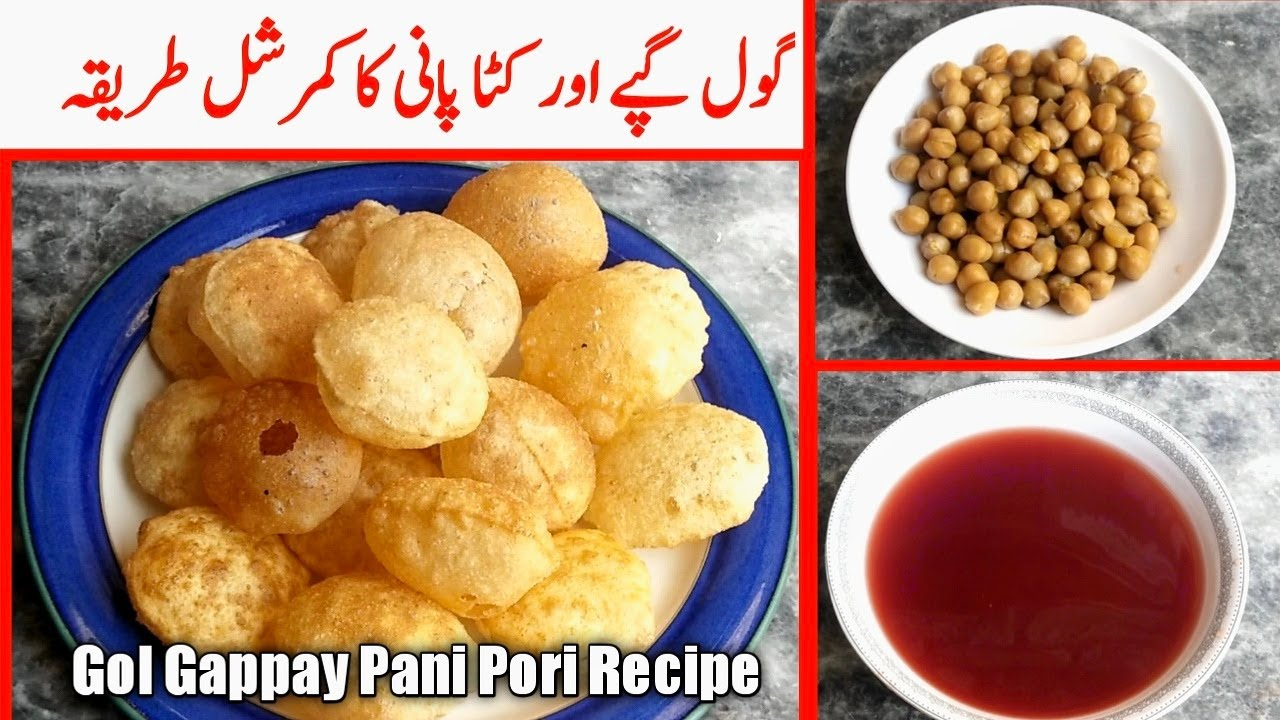 Perfect Gol Gappay Tips And Tricks  | Pani Pori | Khata Pani Recipe گول گپے اور کٹا پانی کا طریقہ
