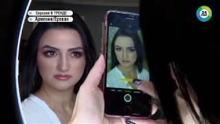 Мода настоящего - как армянские красавицы готовятся к встрече Нового года