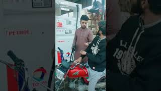 Yeh dekhin 20 rupy ki tenky full petrol
