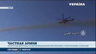 Тела россиян, убитых в Сирии доставили на родину