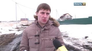 Микрорайон Черемухово в Кургане утопает в грязи и готовится к большой воде