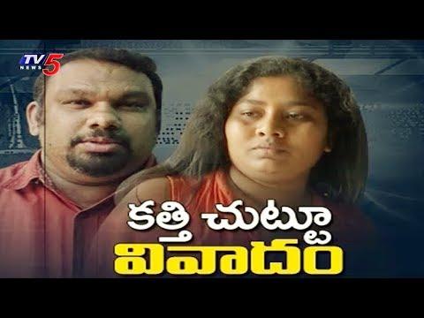 కత్తి చుట్టూ వివాదం..!   Kathi Mahesh And Artist Sunitha Controversy   TV5 News