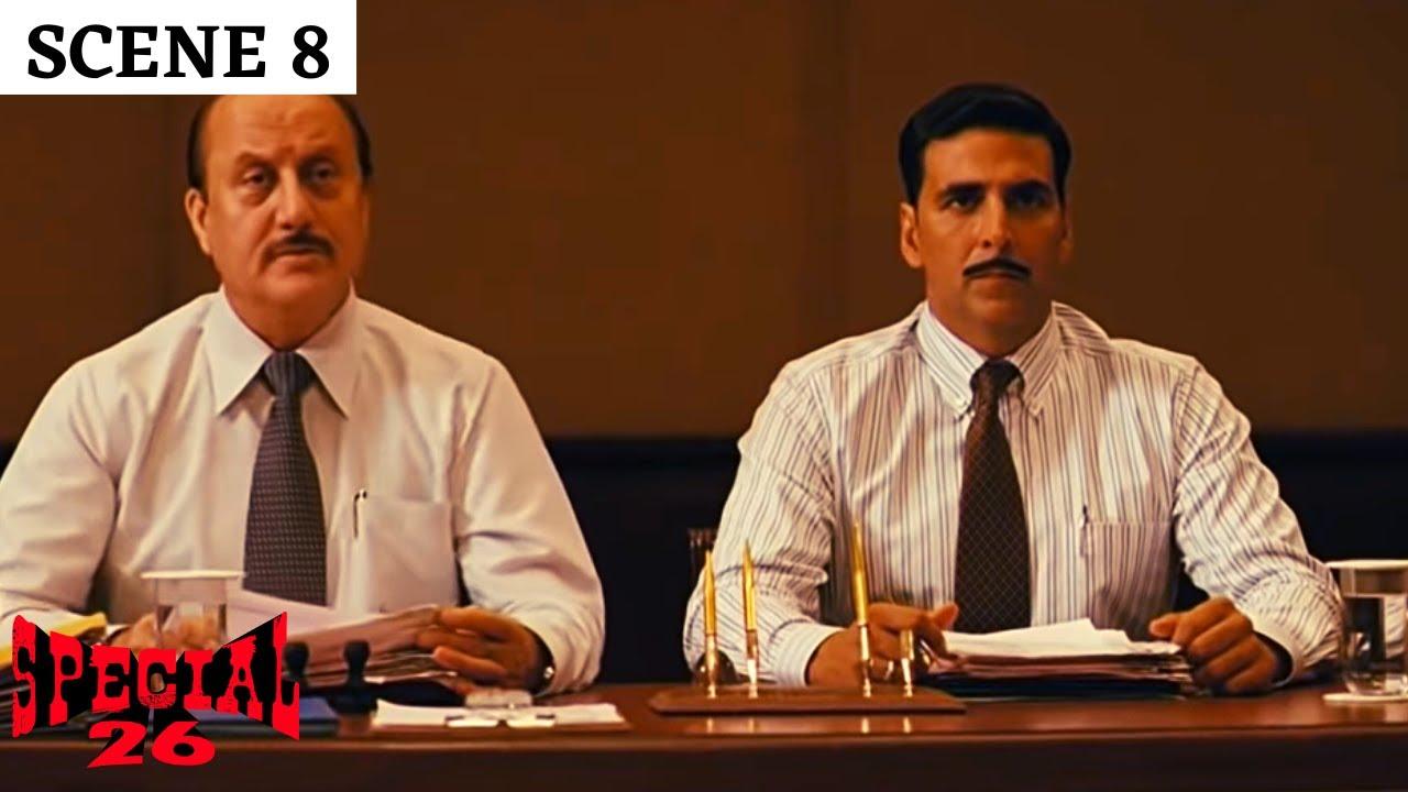 Download Special 26 | स्पेशल 26 | Scene 8 | Fake CBI Interview | Manoj Bajpayee | Akshay Kumar | Anupam Kher