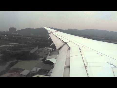 ANA Boeing 787 Approach and Landing - Taipei Songshan Airport (TSA/RCSS)