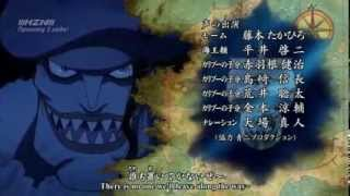 One Piece Opening 15 English Dubbed