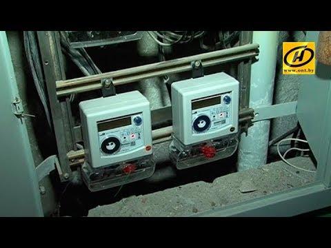 Купить прибор для остановки счетчика НИК2301АП3. - YouTube