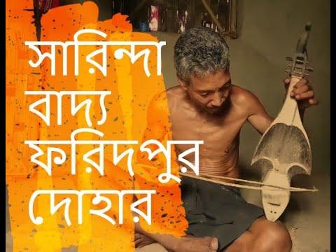 Sharinda badok