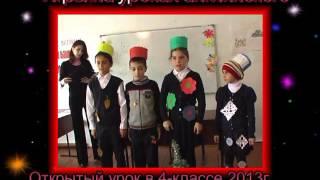 Методы преподавания английского языка в начальной школе