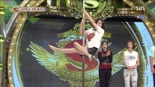 장예원 아나, 온몸에 멍투성이 폴댄스 연습 @놀라운 대회 스타킹 131005