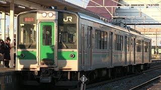 JR東北本線 安積永盛駅 701系