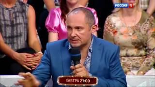 """Дорогие девушки"" Павел Раков на телеканале Россия 1"