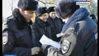 Полицейские Биробиджана перешли на зимнюю форму одежды(, 2016-10-14T00:17:07.000Z)