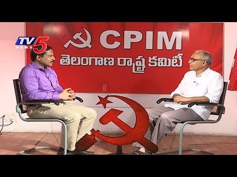 CPIM Leader BV Raghavulu Exclusive Interview   The Insider   TV5 News