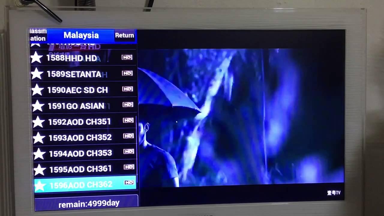 Small Seven Tech Tv Box Malaysia Channels List Youtube