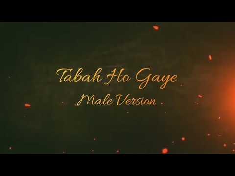 Tabah Ho Gaye - Male Version | Yash Nayak | Shreya Ghoshal | Kalank | Pritam | Amitabh | Cover