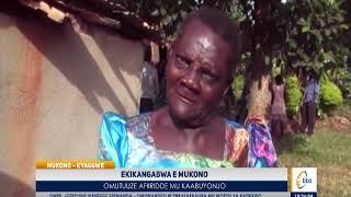 Ekikangabwa kigudde e Mukono, omutuuze bwafiridde mu kabuyonjo