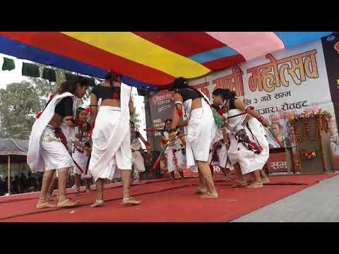 Chitwan Kumroj tharu dance at Rautahat