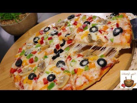صورة  طريقة عمل البيتزا بيتزا المقلاة في 10 دقائق بدون خميرة وبدون فرن وبعجينة قطنية ومع طريقة صلصة البيتزا السريعة طريقة عمل البيتزا من يوتيوب