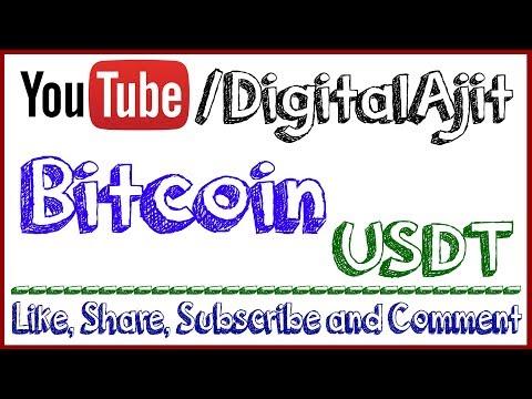 Bitcoin update Bitcoin to USDT