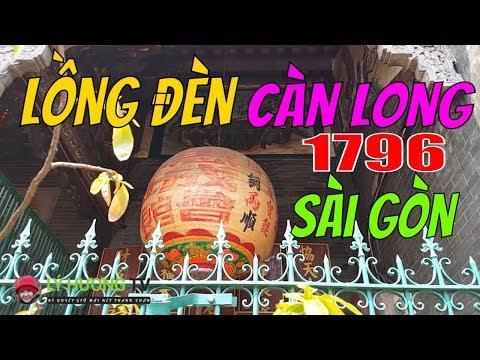 Chiêm ngưỡng CẶP ĐÈN LỒNG thời vua CÀN LONG độc nhất tại Sài Gòn