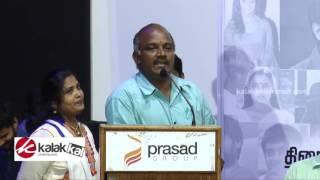 Vijaya Muralee at Cinehub Mobile App Launch