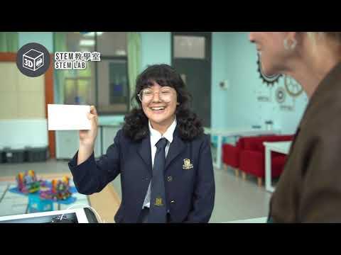 楓葉教育 - 深圳分校介紹 Maple Leaf Education System - Shenzhen School Introduction
